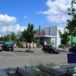 Donaueschingen Bregstraße